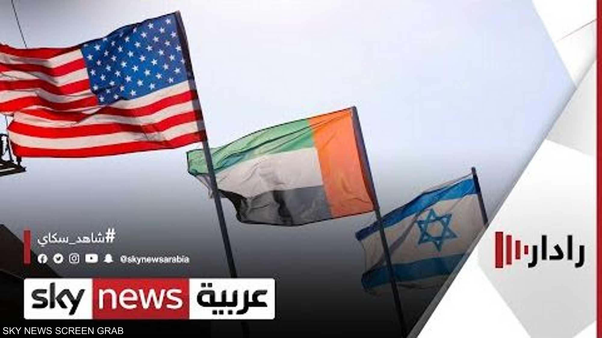 بعد تدشين علاقات البحرين وإسرائيل.. ما مجالات التعاون بينهما