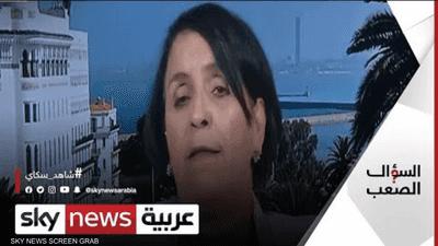 الإعلامية الجزائرية حدة حزام ضيفة السؤال الصعب