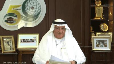 الأمين العام لمنظمة التعاون الإسلامي