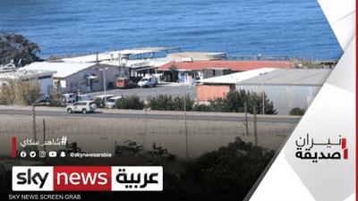 ترسيم الحدود ومستقبل العلاقات اللبنانية الإسرائيلية