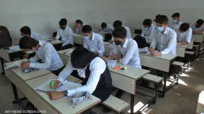 العودة إلى المدارس بكردستان العراق وسط إجراءات مشددة