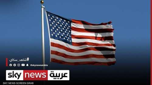 واشنطن تعاقب كيانات وشخصيات لتعاملهم مع طهران