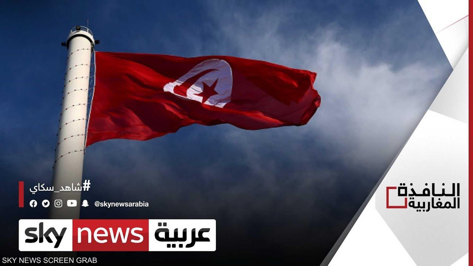 تونس تفرض حظرا شاملا في كافة الولايات للتصدي لكورونا