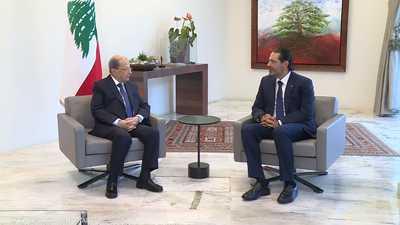 لبنان.. توقعات بتكليف سعد الحريري تشكيل الحكومة