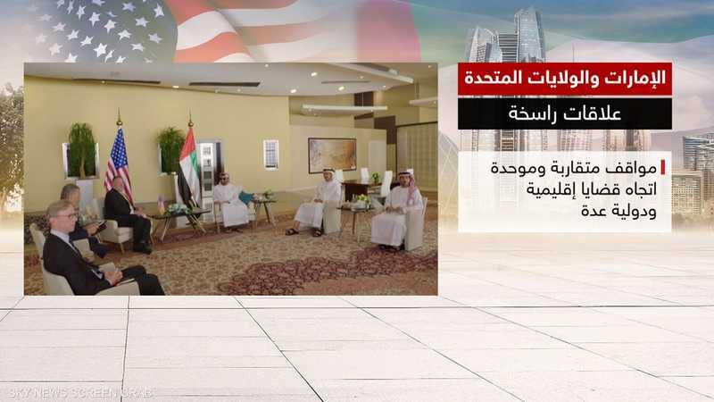 الإمارات وأميركا.. علاقات راسخة