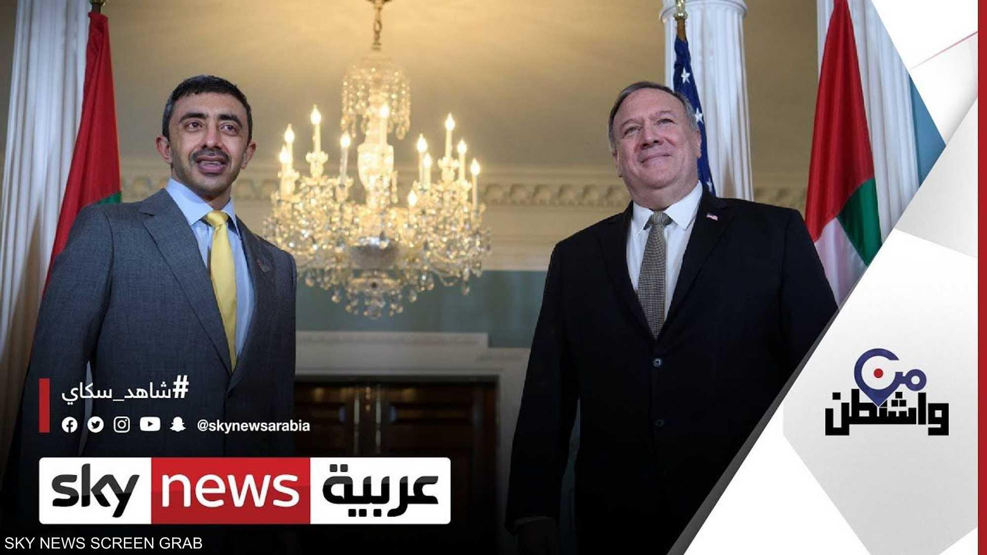 انطلاق الحوار الاستراتيجي الإماراتي الأميركي