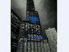 اسم بايدن وهاريس يظهر على برج ترامب في شيكاغو