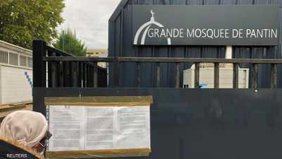 """فرنسا تغلق مسجدا لـ 6 أشهر في إطار حملة ضد """"خطاب الكراهية"""""""