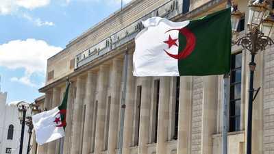 مبنى البرلمان الجزائري