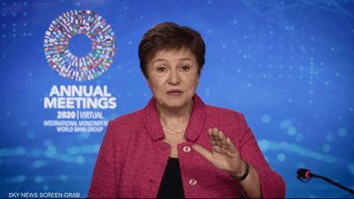 كريستالينا غورغييفا مدير عام صندوق النقد الدولي