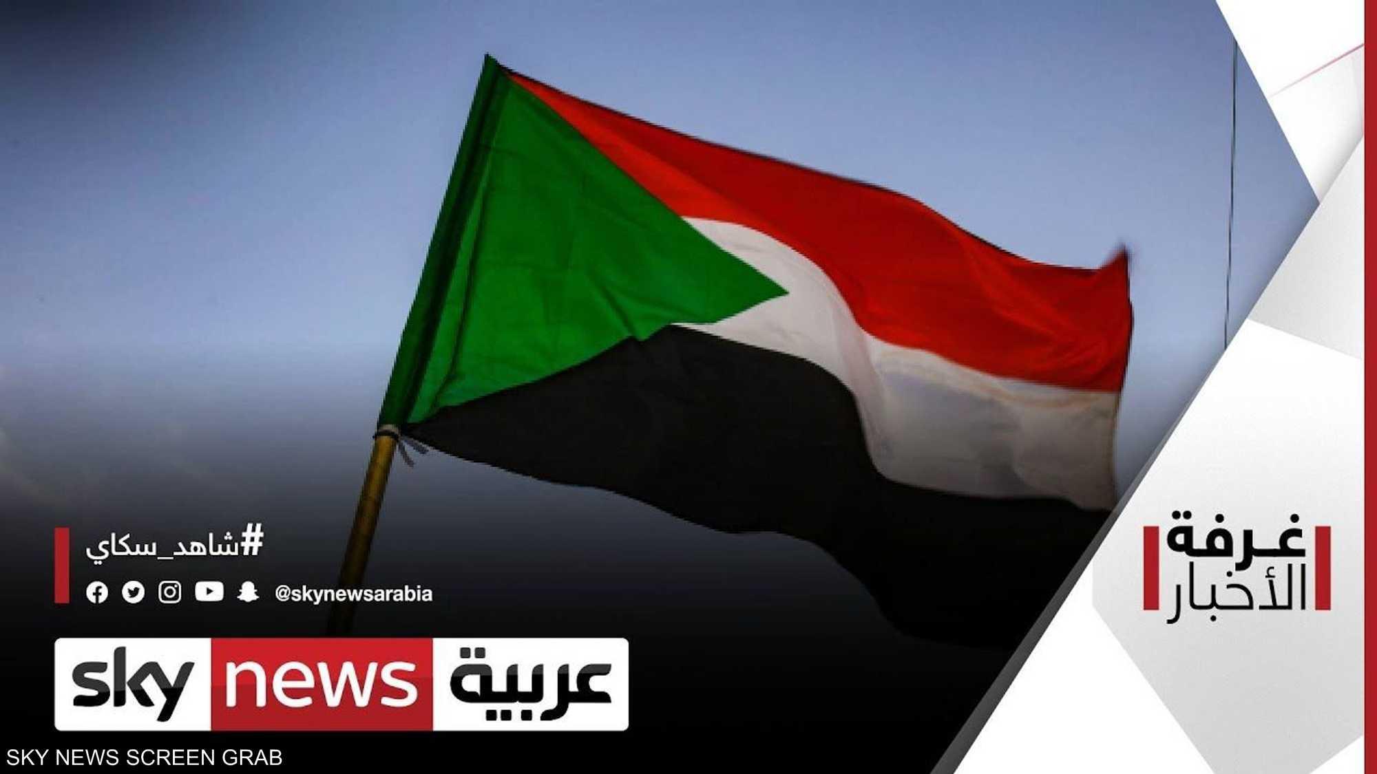 قريبا.. السودان خارج قائمة الإرهاب