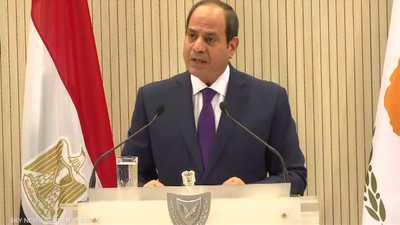 السيسي: قررنا مواجهة الأعمال الاستفزازية شرقي المتوسط