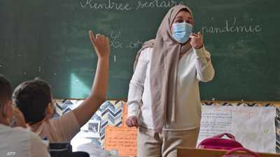 الجزائر.. ارتياح وحذر مع العودة إلى المدارس