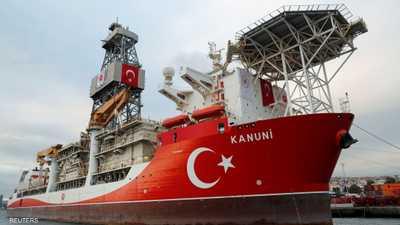 إحدى سفن التنقيب التركية