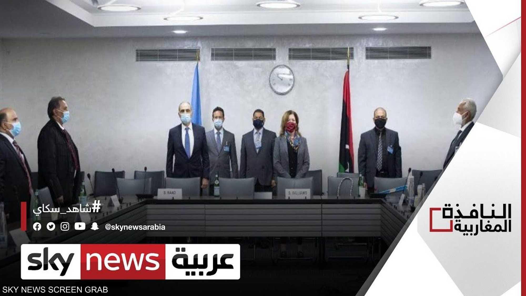 مشاورات 5+5 في جنيف تتوصل لاتفاق بشأن النفط الليبي