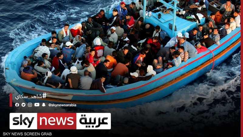 تقارير دولية توصي بإعادة النظر في قوانين الهجرة .. ما الأسبا