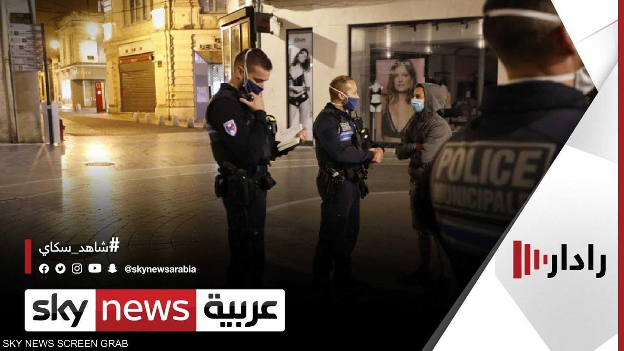 فرنسا توجه تهم التواطؤ إلى 6 أشخاص بقضية قتل المدرّس