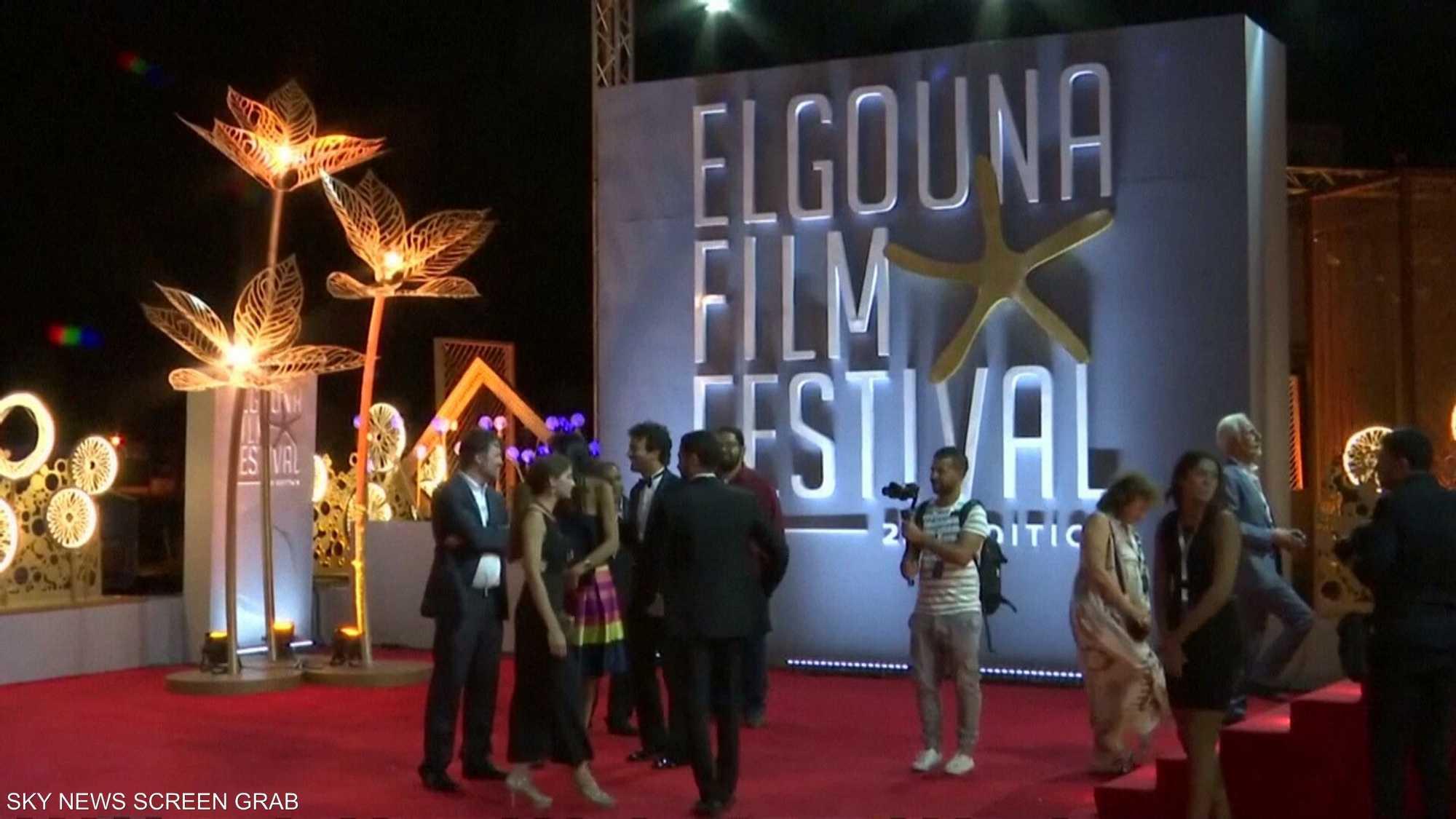 مهرجان الجونة السينمائي يتحدى كورونا وينطلق الجمعة