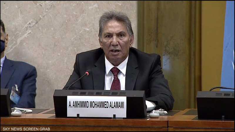 أحمد العمامي
