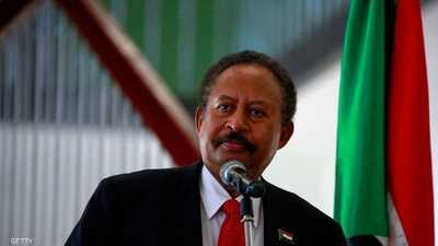 """حمدوك ينهي الجدل.. """"لا مساس بأهم إنجازات الثورة السودانية"""""""