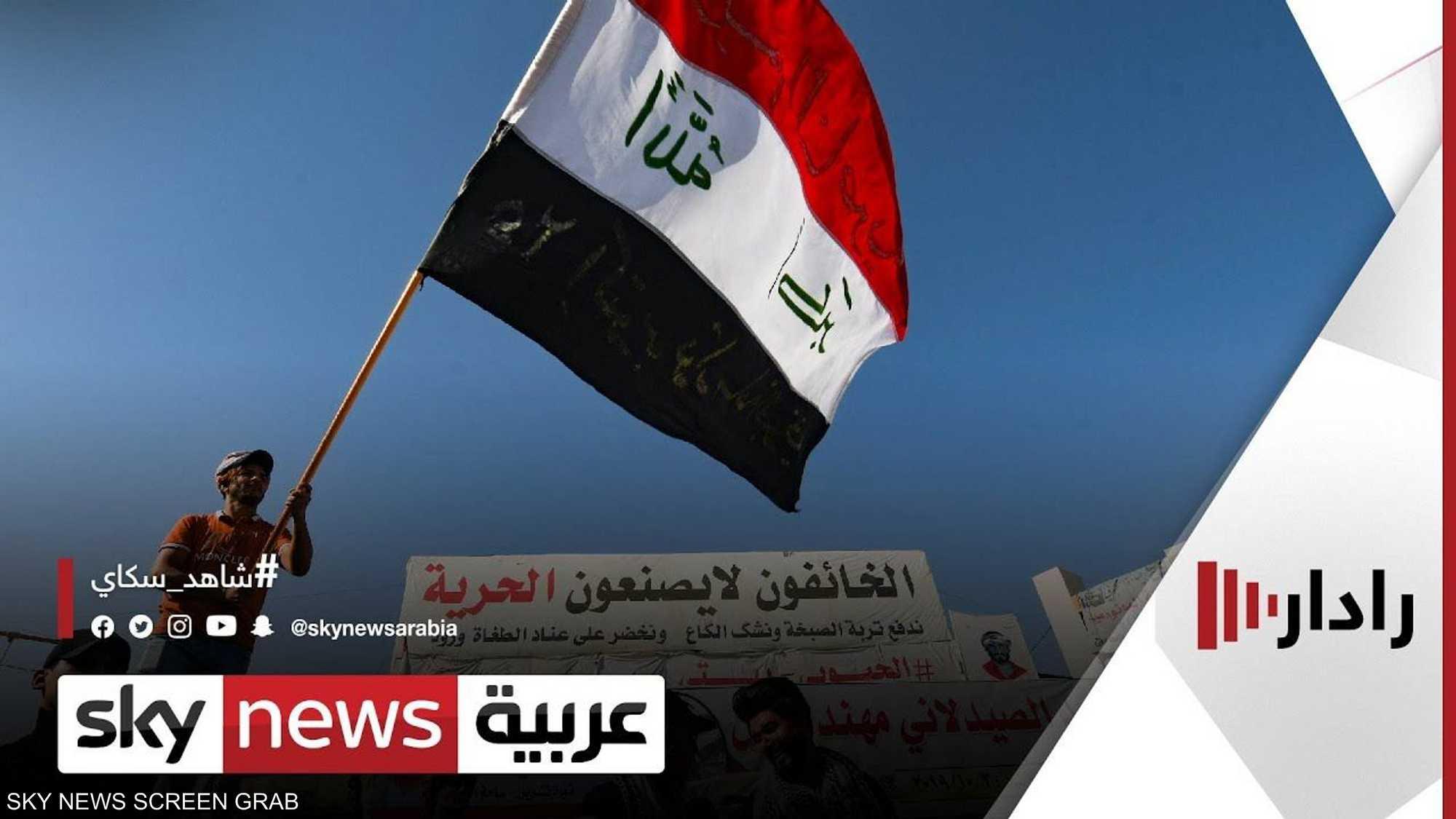 تصدع في البيت السني العراقي بسبب قانون الانتخاب