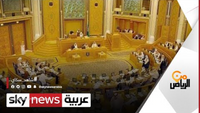 قرار ملكي بإعادة تشكيل مجلس الشورى السعودي