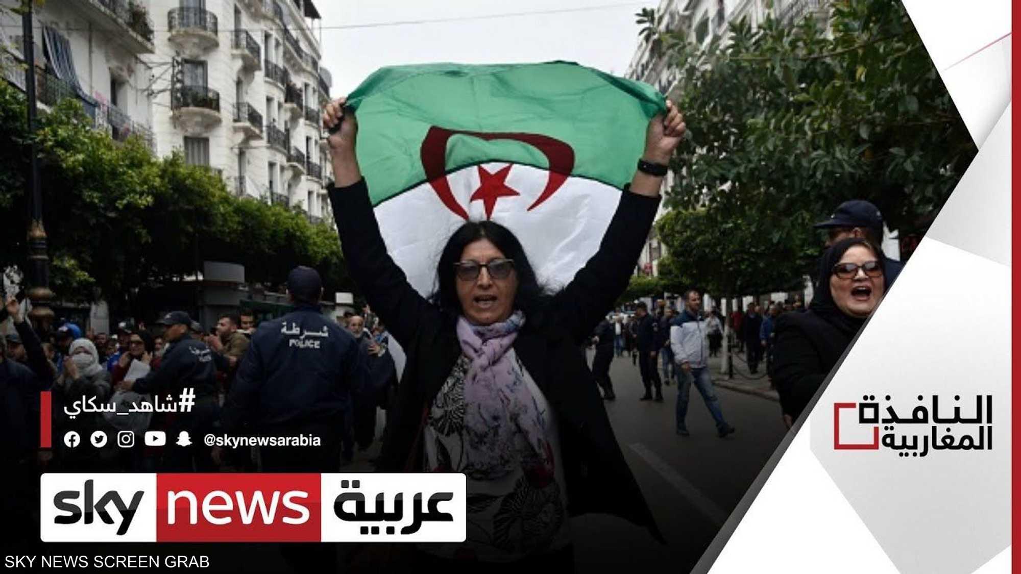 جدل في الجزائر حول حصر الترشح للبرلمان في ولايتين فقط