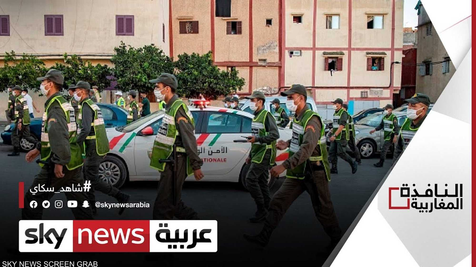 تزايد أعداد الإصابات بكورونا في المغرب