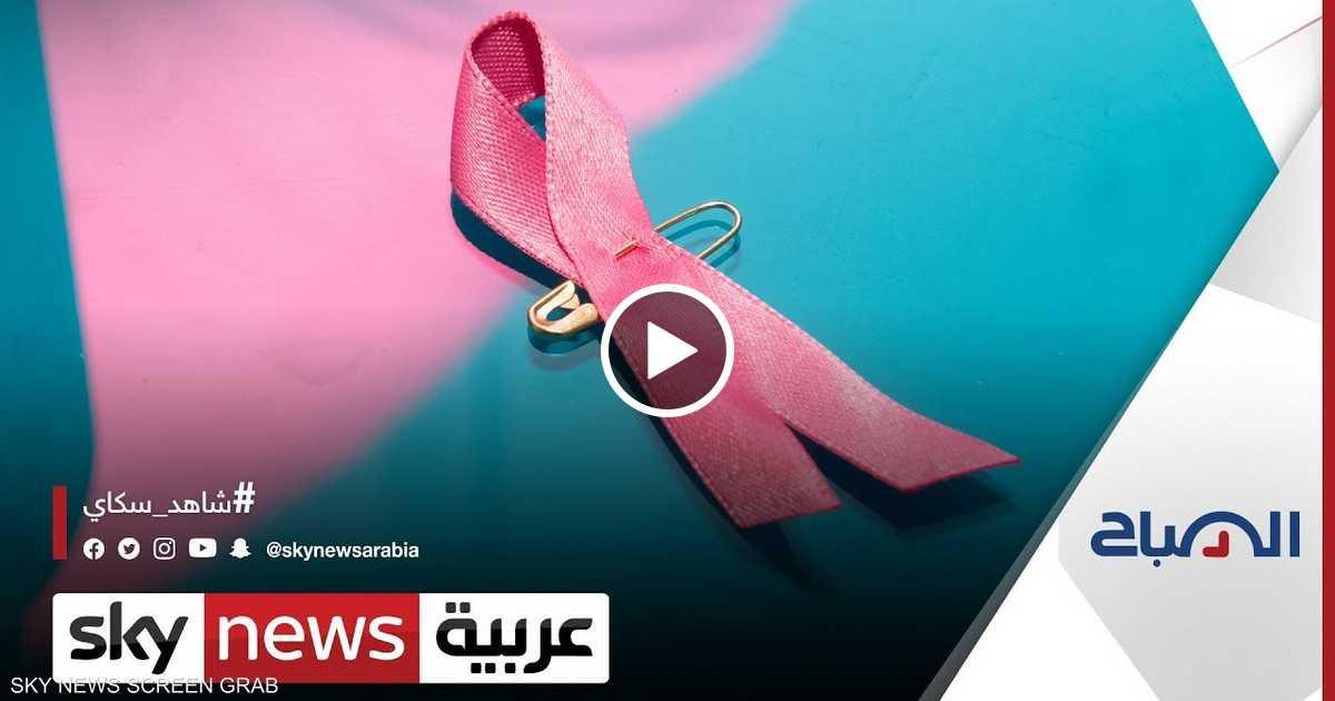 تطورات طبية ودوائية هائلة في علاج سرطان الثدي