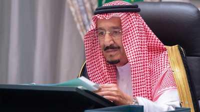 العاهل السعودي يعفي وزير الحج والعمرة من منصبه