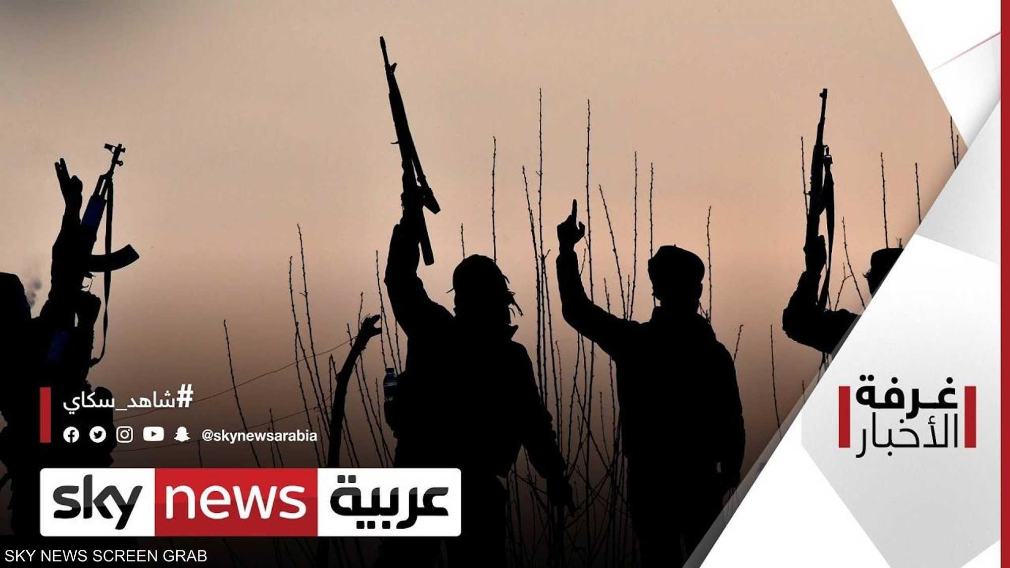 في الذكرى الأولى لمقتل البغدادي.. داعش يصعد هجماته