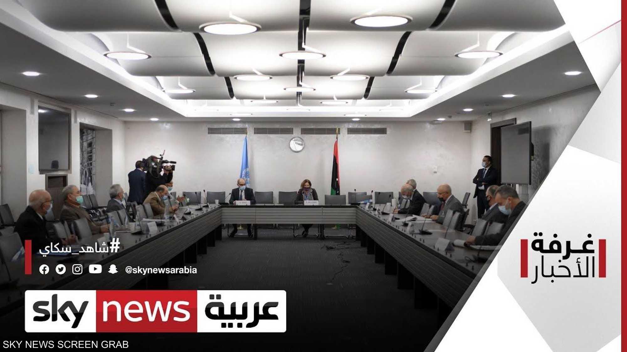 الملتقى السياسي الليبي.. عقبات وآمال