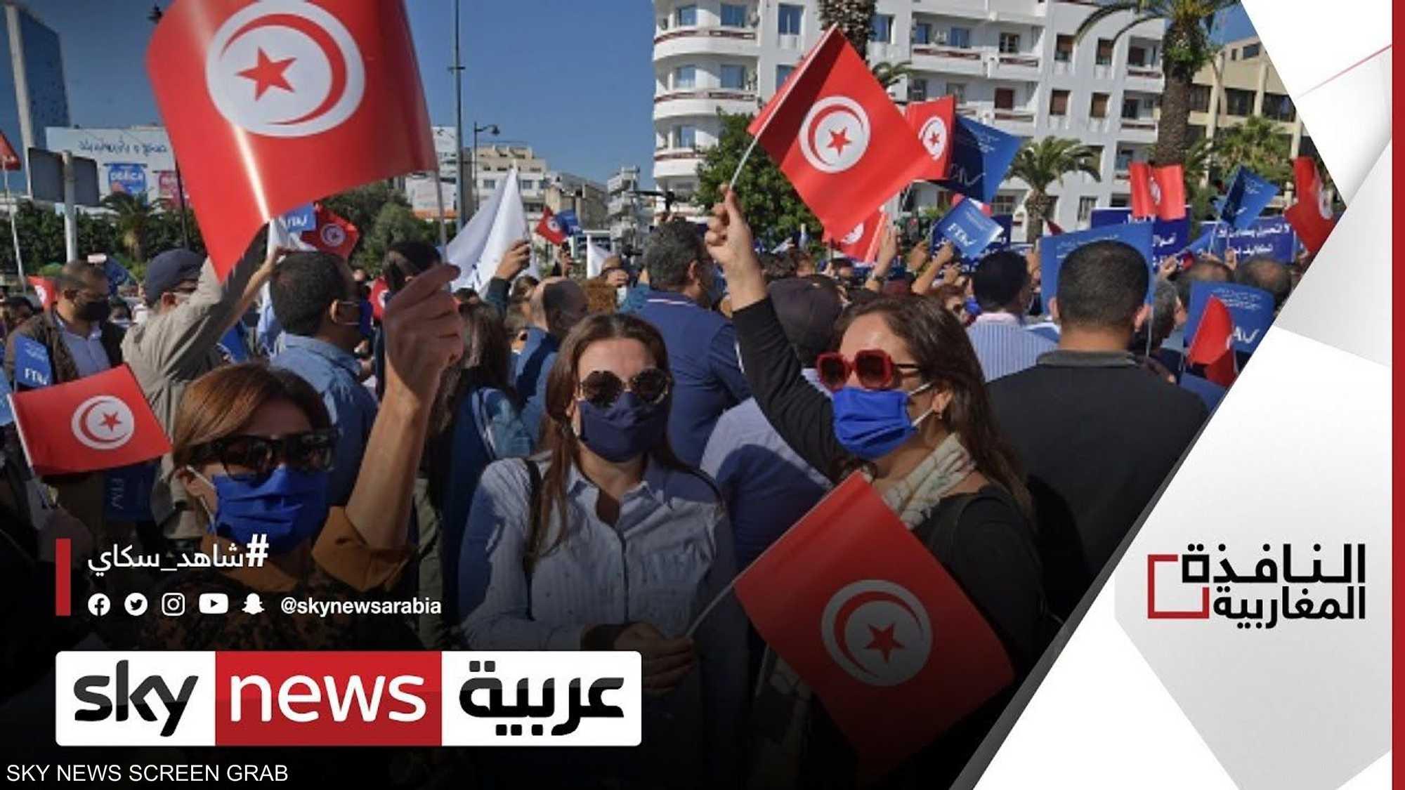 حقوق النساء بتونس.. بين مخاطر فكر النهضة والأزمة الاجتماعية