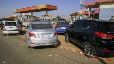 """""""تحرير الوقود"""" يشعل الشارع السوداني"""