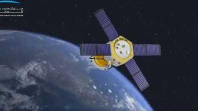 الإمارات تطور ثاني قمر اصطناعي بتقنيات محلية بالكامل