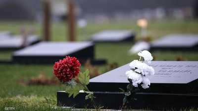 ناخبو نيوزيلندا يوافقون على الموت الرحيم لذوي الآلام الفظيعة