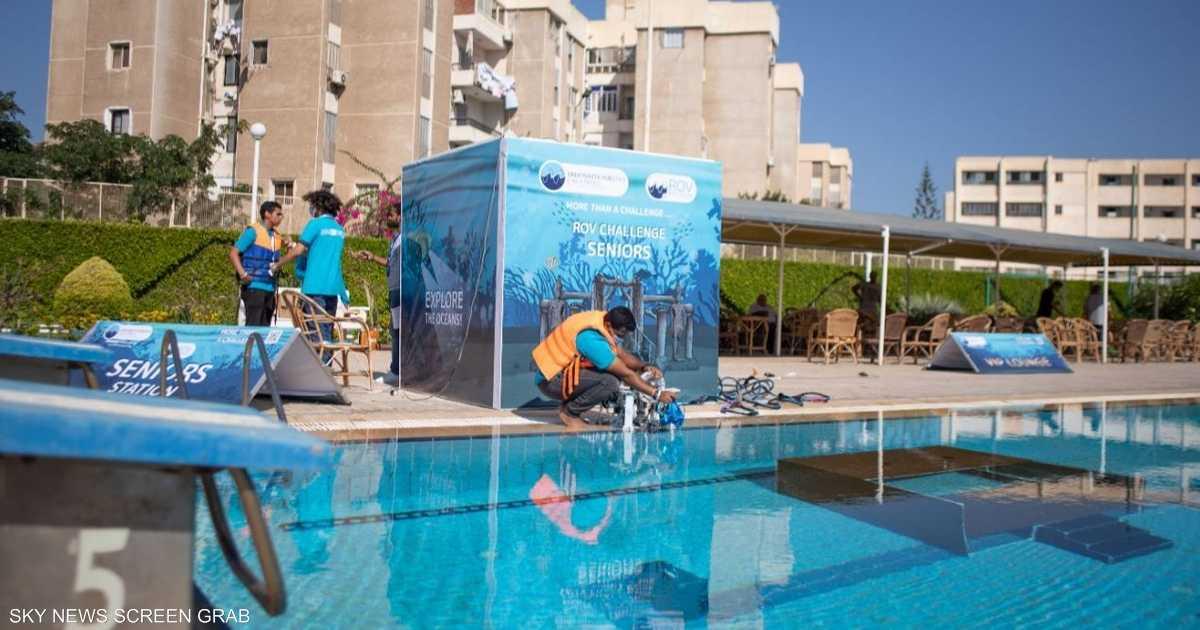 الإسكندرية.. منافسة طلابية لكشف الثروات المائية بالروبوت