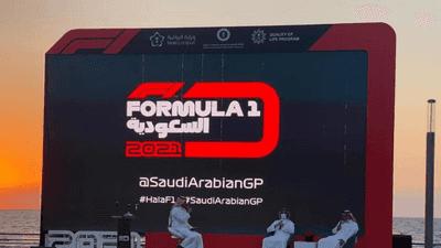 رسمياً.. السعودية على روزنامة فورمولا 1