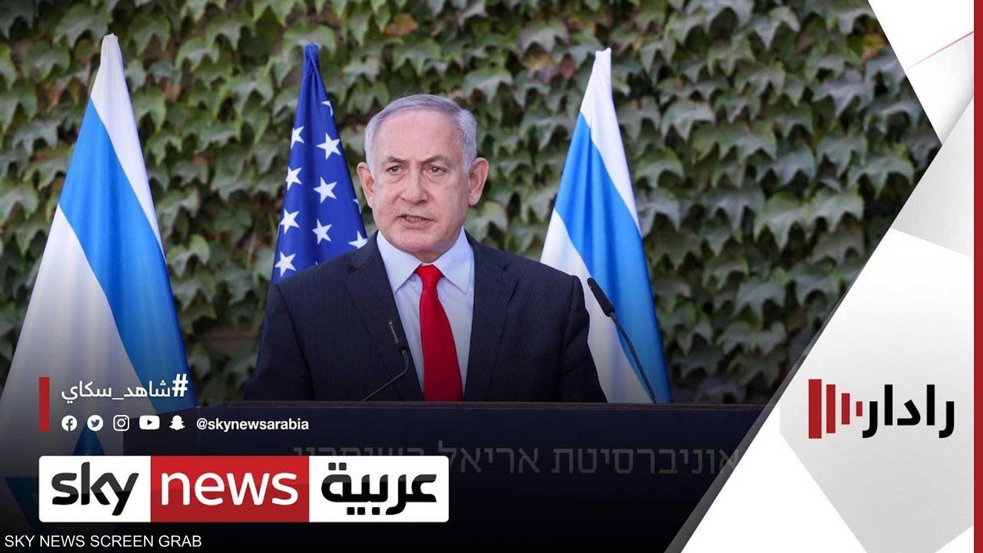 نتانياهو: حلم السلام الحقيقي في المنطقة يتحول إلى واقع