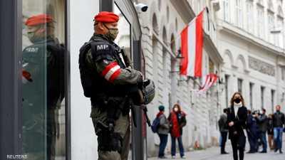 مؤتمر في النمسا لمكافحة الإرهاب.. الإخوان في عين العاصفة