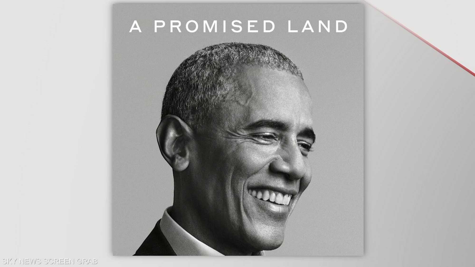 """إطلاق كتاب """"الأرض الموعودة"""" لباراك أوباما غدا"""
