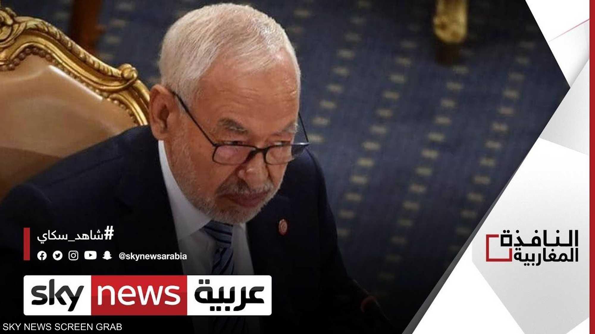 تونس.. كيف سيكون المشهد السياسي في ظل خلافات حركة النهضة؟