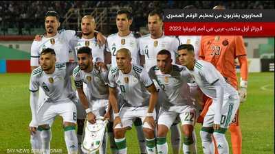 """منتخب الجزائر يحطم رقما قياسيا.. ومحرز """"يكررها"""""""