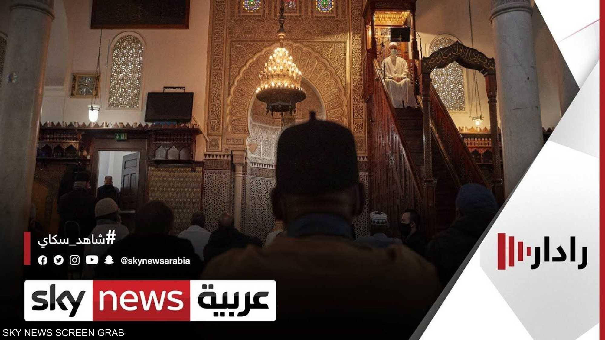 توجه لمنع توظيف الأئمة الأتراك في المساجد الأوروبية
