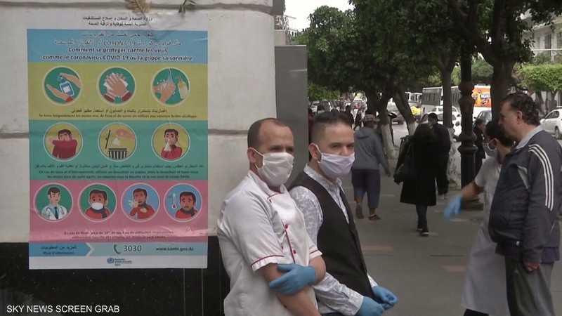 ارتفاع عدد الإصابات بكورونا في الجزائر