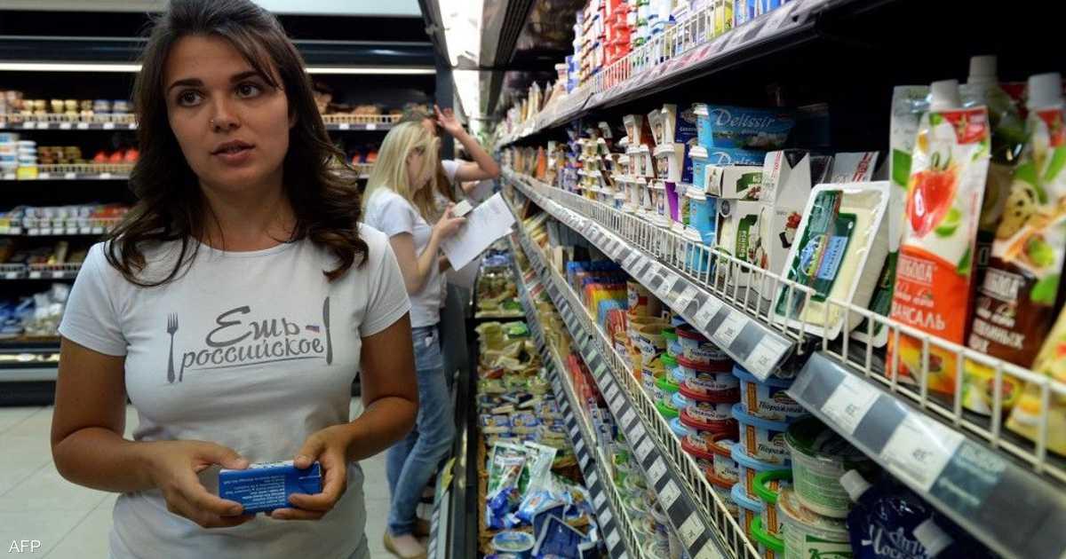 روسيا تمدد الحظر المفروض على المنتجات الغربية