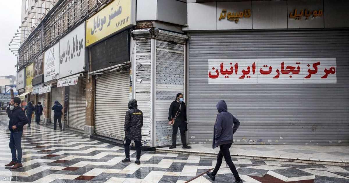 إيران.. إغلاق واسع مع الارتفاع غير المسبوق بإصابات كورونا