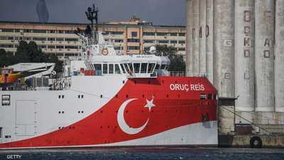 تركيا تواصل استفزازاتها في المتوسط وتمدد عمليات التنقيب