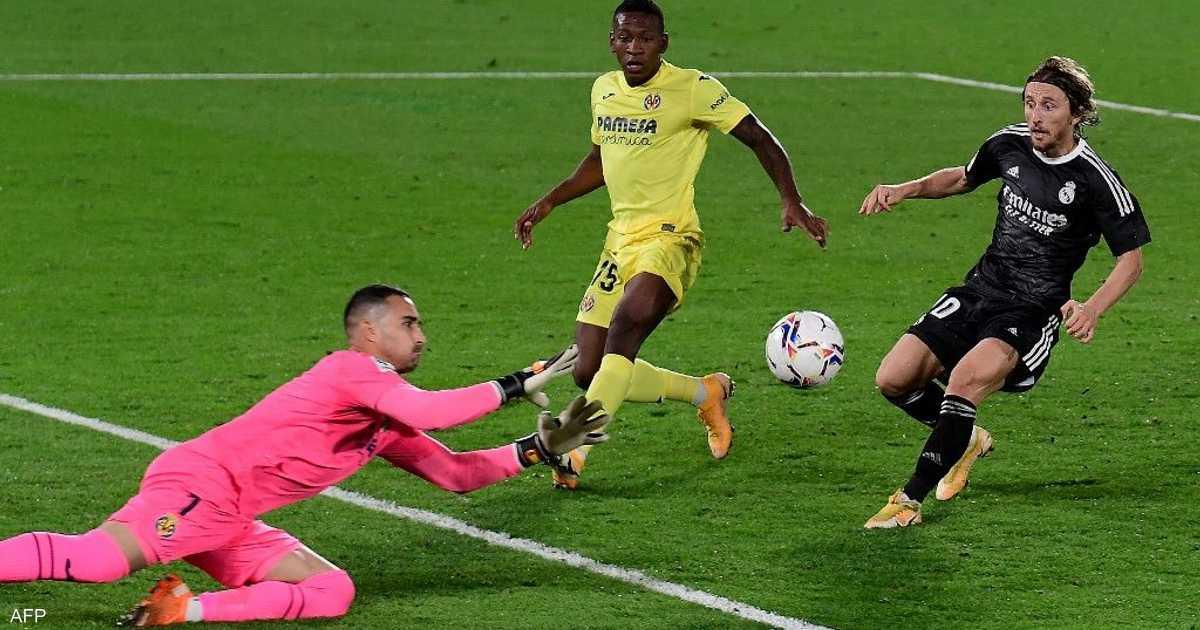 ريال مدريد يتعادل مع فياريال ويواصل نزيف النقاط