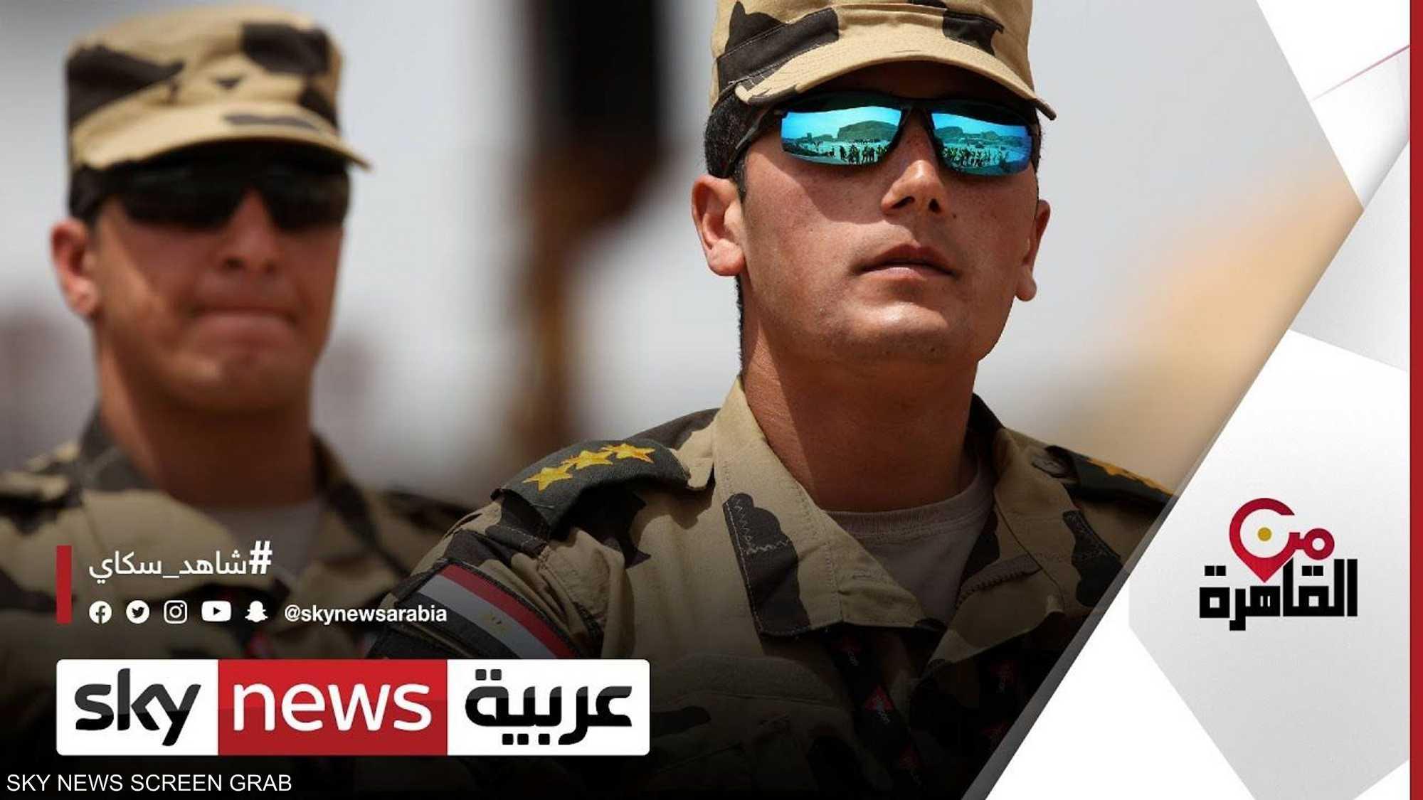 القوات المسلحة المصرية.. تدريبات عسكرية نوعية متعددة